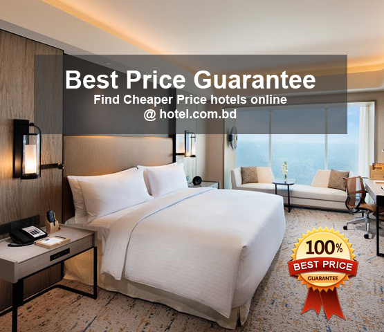 Hotels in Bangladesh | Hotel Booking in Bangladesh | Hotel